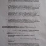 Propozycje układowe 3