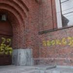strajk kobiet dewastacja kościoła